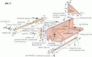 Закрепите упоры на краях вертикальной стенки А.