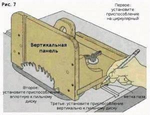 установите основание (А) вплотную и параллельно полотну