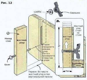 выполняет роль толкателя блока через пильный диск