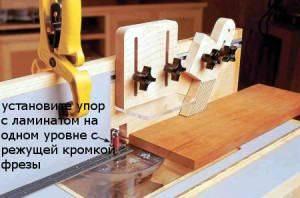 приспособления для ручного фрезера