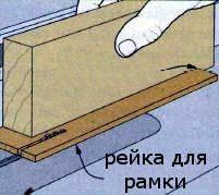 как сделать фоторамку своими руками