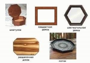 красивые рамки для фото