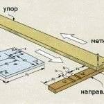 приспособление имеет форму Т-квадрата