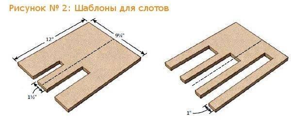 верхняя и нижняя секции поделки